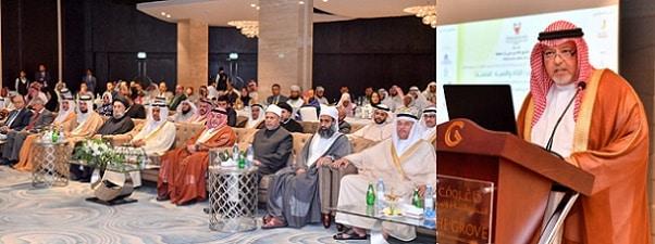 مؤتمر الزكاة: وزير العدل البحريني الشيخ خالد بن علي: حريصون على كل ما من شأنه أن يرفد المسيرة الوطنية وازدهار المجتمع %D9%85%D8%A4%D8%AA%D9%85%D8%B1-%D8%A7%D9%84%D8%B2%D9%83%D8%A7%D8%A9-%D9%85%D9%85%D9%84%D9%83%D8%A9-%D8%A7%D9%84%D8%A8%D8%AD%D8%B1%D9%8A%D9%86