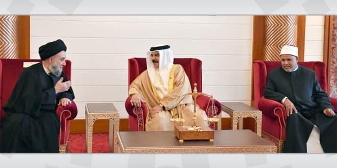 ملك البحرين حمد بن عيسى آل خليفة يستقبل المشاركين في أعمال المؤتمر الدولي الزكاة والتنمية الشاملة %D9%85%D9%84%D9%83-%D8%A7%D9%84%D8%A8%D8%AD%D8%B1%D9%8A%D9%86-%D8%AD%D9%85%D8%AF-%D8%A8%D9%86-%D8%B9%D9%8A%D8%B3%D9%89-%D8%A2%D9%84-%D8%AE%D9%84%D9%8A%D9%81%D8%A9-%D8%A7%D9%84%D8%B3%D9%8A%D8%AF-%D8%B9%D9%84%D9%8A-%D8%A7%D9%84%D8%A3%D9%85%D9%8A%D9%86-660x330