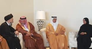 السيد علي الأمين - الوزير خالد بن علي - مملكة البحرين - وزارة الأوقاف