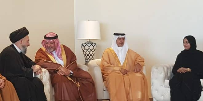 المؤتمر الدولي الزكاة والتنمية الشاملة – مملكة البحرين 20191015_090816-660x330