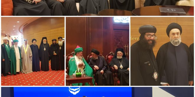 البحرين: مداخلة العلاّمة الأمين في مؤتمر التنوع الديني IMG_20191210_100920_516-660x330